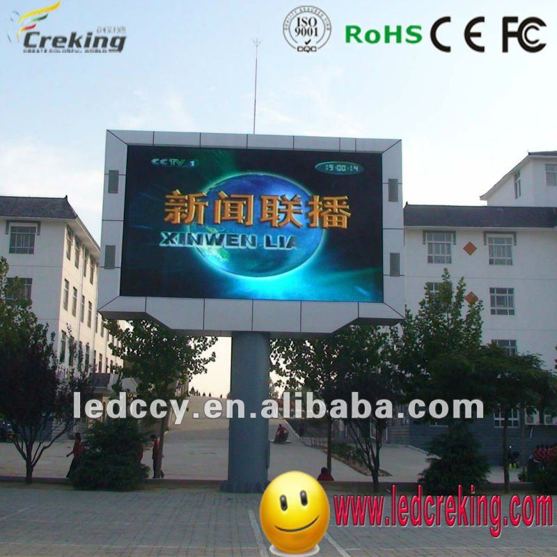 P10 Outdoor full color led display government used