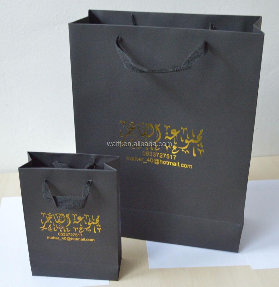 grossiste bling bling sac en papier cadeau acheter les meilleurs bling bling sac en papier. Black Bedroom Furniture Sets. Home Design Ideas
