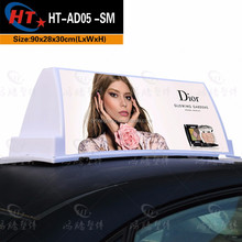Best sellers12 V TOP quality taxi roof signs for sale with CE