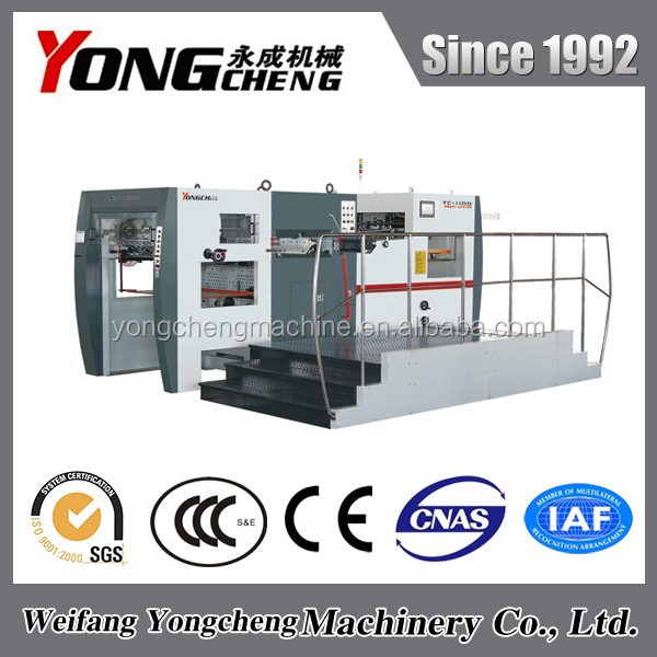YC1100 total automatic white cardboard die cutter