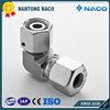 Free Sample Available Factory Supply Swivel Nut Elbow