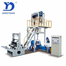 Sanyuan High quality has video machinery top sales SJ extruder blowing machine film