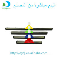 metal floor wiper rubber squeegee 7035