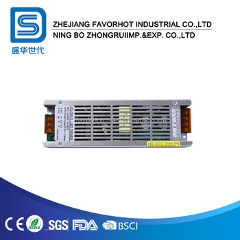 24V 250W constant voltage Intelligent lampTRIAC dimmable led driver