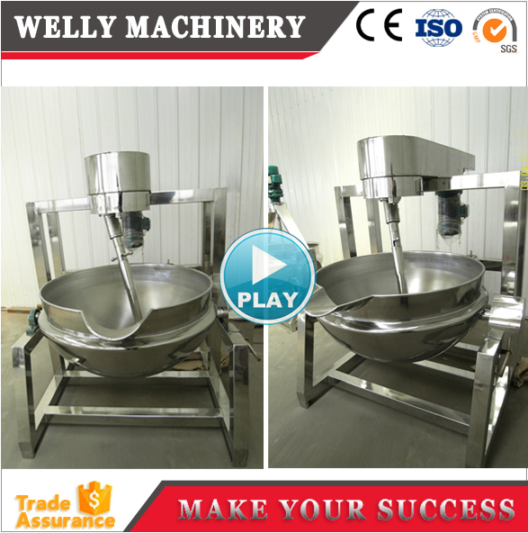 Factory supply industrial cooking mixer/automatic cooking mixer