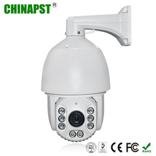 "6"" Megapixel IP Network High Speed PTZ Camera 36x optical zoom 1080P 2mp outdoor dome ptz ip camera PST-HHH61C"