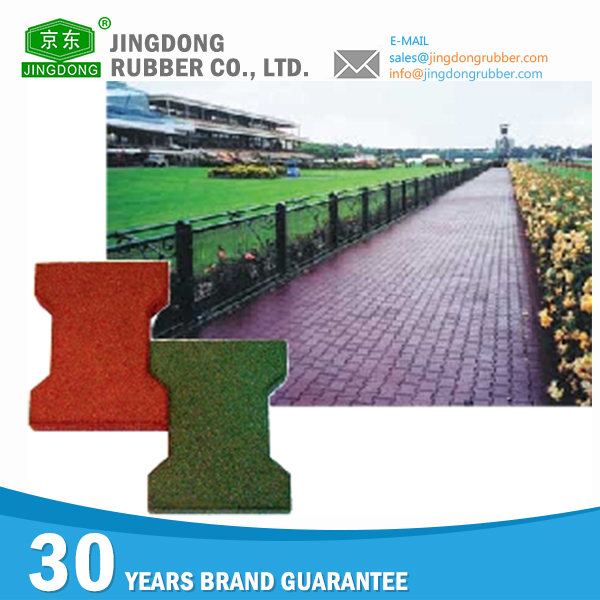 New design hot selling outdoor floor rubber tiles