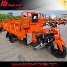 250cc motorized big wheel tricycle/china cargo tricycle/3 wheeler scooter