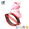 New Teenagers Elastic Rebound Shoes For