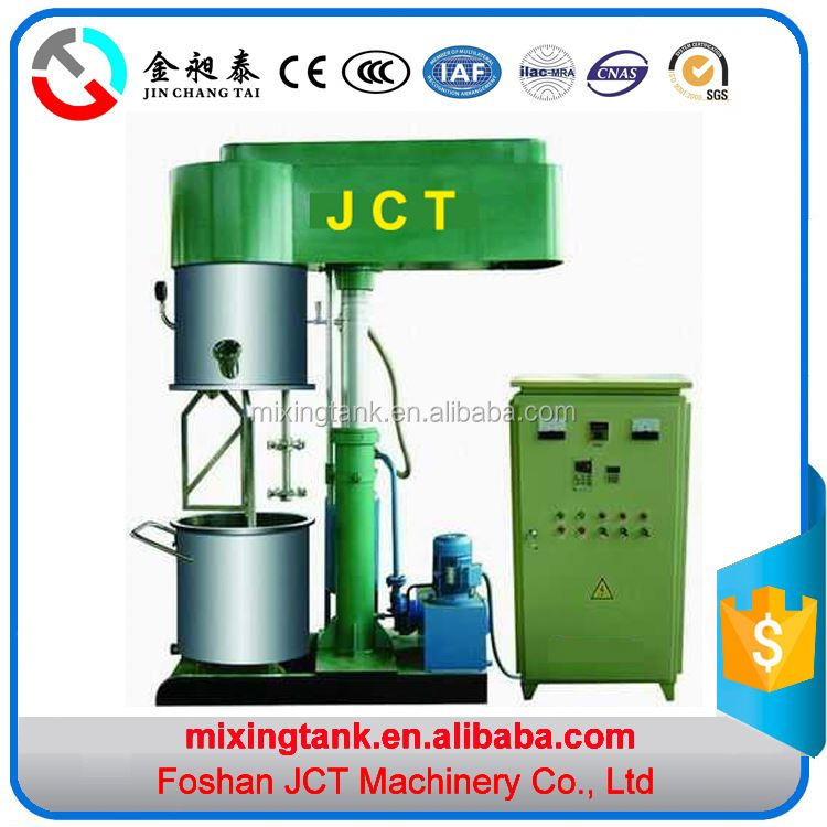 2016 JCT small mixer machine for chemical products