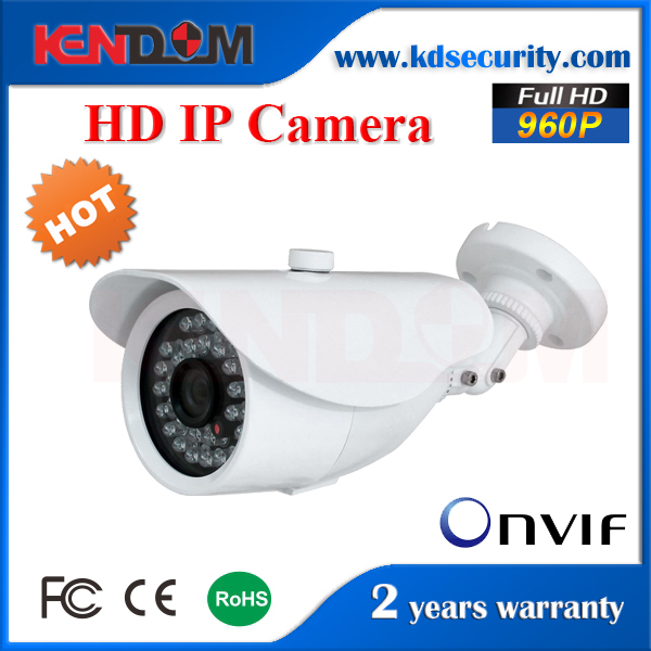 OEM Model KD-IW2030MF Lowes outdoor security cameras 1080P 2MP AHD Bullet all in one ip network camera