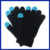 Texting Gloves for Smartphone & Touchscreen: Premium Quality Materials, Ultra-Soft Brushed Interior For Comfort & Warmth
