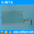 Touch screen 4WECB 11 digitizer replacement glass panel 127x73mm