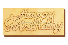 Cake Decoration Copper Mould With Happy Birthday Word