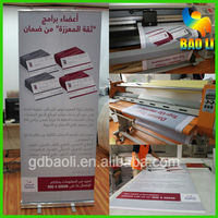Standing scrolling roll up banner stand Factory price