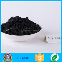 High-purity coconut shell activated carbon for chemical industries