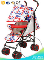 royal baby stroller baby carrier on sale and good quality new model baby stroller