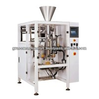 High quality Vertical food packaging machine