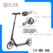 200 mm big wheel Adult mobility scooter with two shock absorption for wholesale