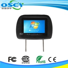 800X480 HD 7 inch rear view car monitor good quality HD AV input connected DVD