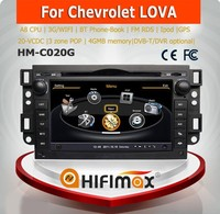 Hifimax CHEVROLET LOVA car radio with gps HD 1080P 1G CPU 512M RAM/DVR (Optional) with Radio RDS POP 20 disc memory