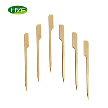 High Hardness High Quality Flat Bamboo Food Grade Loop Skewer