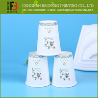 Disposable Custom Made Paper Cup Distributors