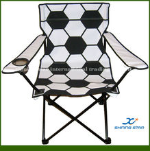 cheap portable lightweight folding beach lounge chair resin folding chair elderly folding chair