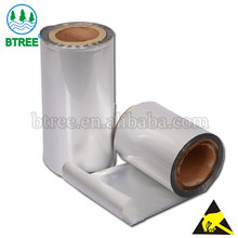 Btree Static Shield Moisture Barrier Film For Making Antistatic Bags