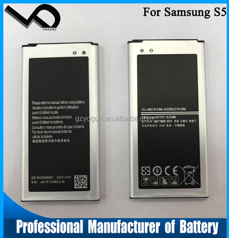2800mah backup battery for samsung Galaxy S5 G9006V G9009D G9008W G900F battery