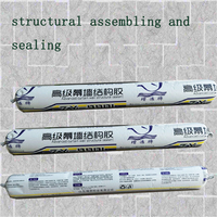 High Quality 590ml Structural Silicone Sealnat