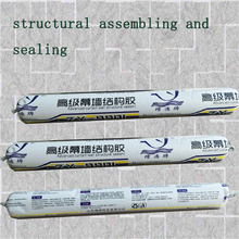 High Quality 590ml Structural Silicone Sealnat for Curtain Wall