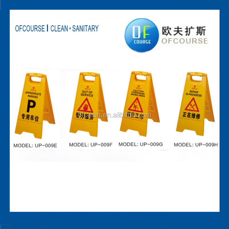 Foldable Yellow wet Floor Safety Warning Signs