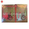 Merry Christmas Santa Claus Pattern Jumbo Bicycle / Bike Sack Gift Bag For Children