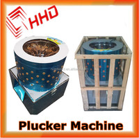 HHD Promotion price wholesale commercial mini bird plucker for sale(EW-50)