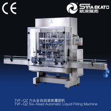guangzhou sina ekato the newest automatic shower bath filling machine