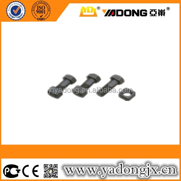 SHANTUI BULL DOZER SD22 PARTS Nut 01803-02228