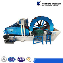 double bucket river sand washing machine
