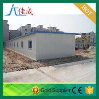 environmental protecting prefab house movable prefabricate house