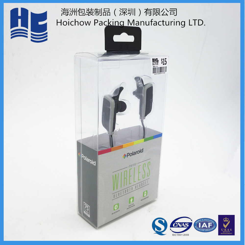Printable packaging blister box consumer electronics packaging