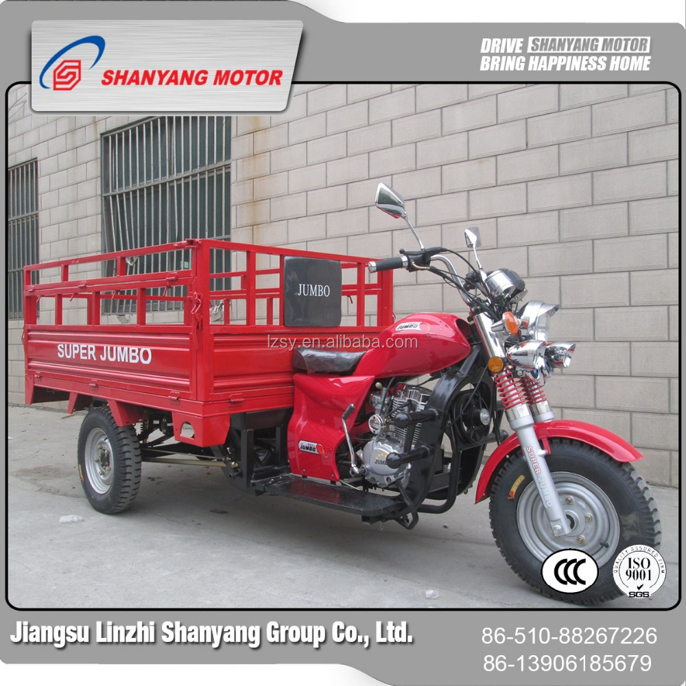 Three wheel rubbish cargo motor triclycle with hydraulic lifter differential tricycles manufacturer in china
