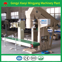 Charcoal ball briquette 2 kg paper bag packing machine plant008613838391770