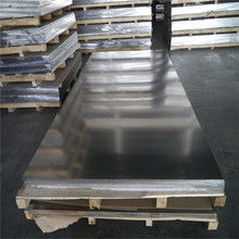 Building materials aluminum 3003 3004 3105 H14 H24 1.5mm aluminum sheet plate