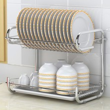 XM_441D 2 tiers kitchen metal dish rack