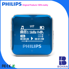 Philips Cassette Tape to Mp3 Converter
