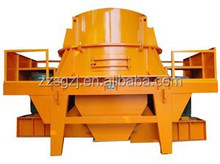 Easy operation low noise silica sand making machine