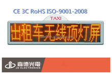 custom led sign board for Taxi/bus led display high quality