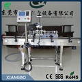 Low price small automatic juice filling machine line