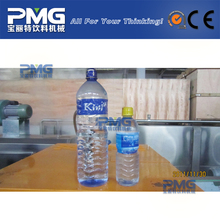 PMG-300 Full- Automatic Sleeve shrink labeling machine for bottle body and neck