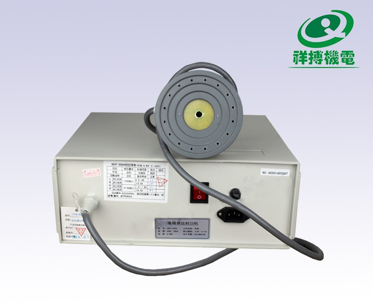 DGYF-500A Hand Induction Sealer/induction sealing machine